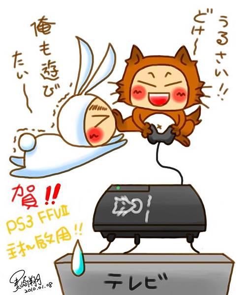 賀PS3啟用(縮圖).JPG