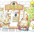 手繪插畫-聖誕節