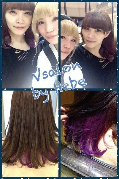 (染)設計挑迷戀紫晶色
