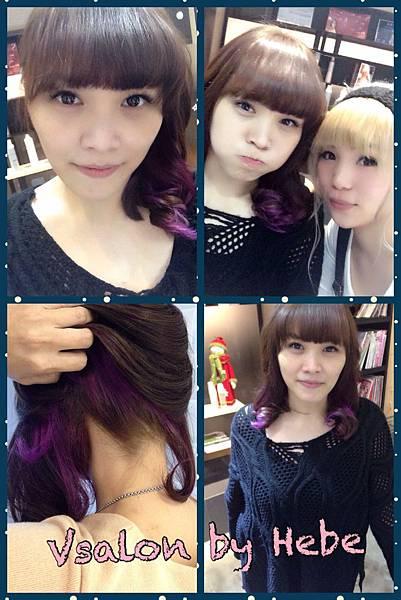 設計挑迷戀紫晶色