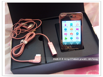 2009.2.3手機F488