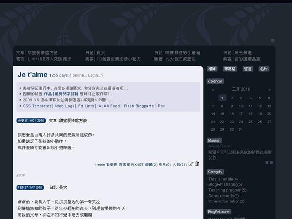 template_03_2010.jpg