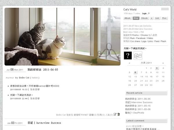 template_06_2011.jpg