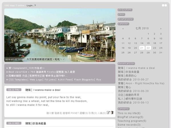 template_07_2010.jpg