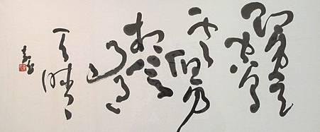 黃俊嘉-1.jpg