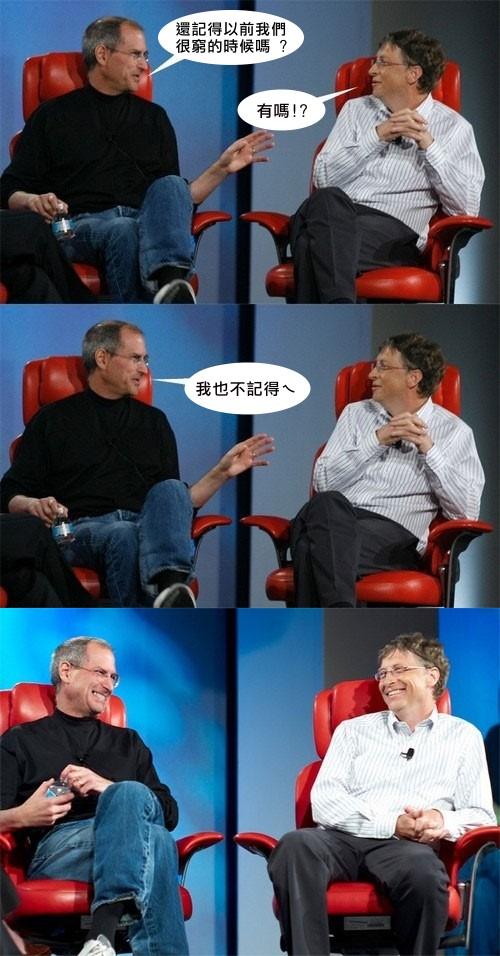 apple-02.jpg