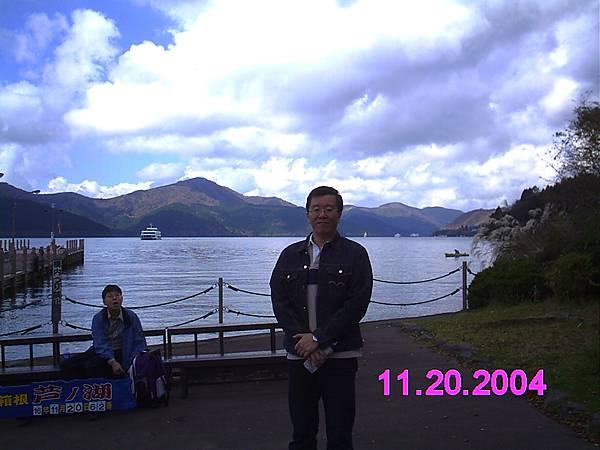 IMAG0001.JPG