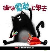 image3.php.jpg
