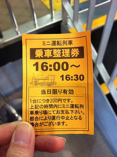 2014-01-20 15.46.59