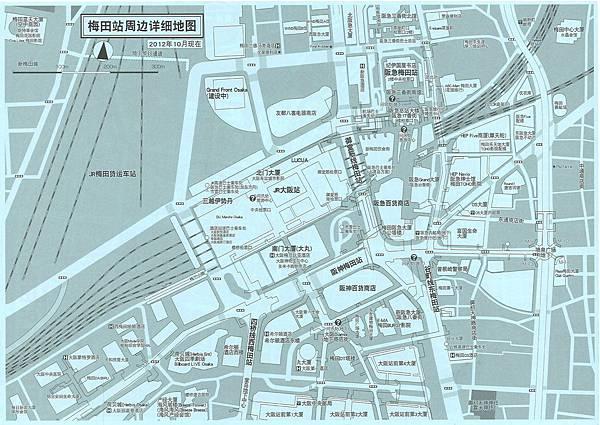 梅田觀光地圖