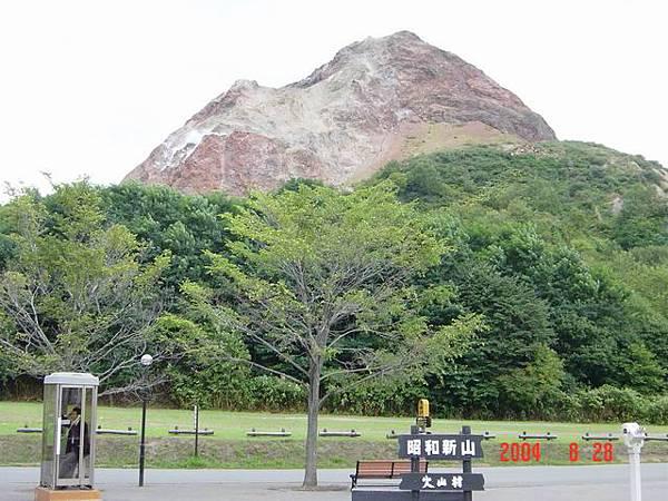 2004. 08. 28 昭和新山(洞爺湖)