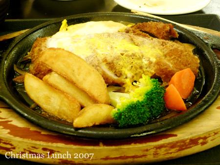 xmas-lunch01.jpg