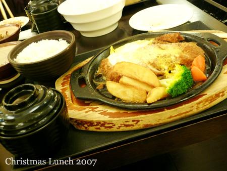 xmas-lunch02.jpg