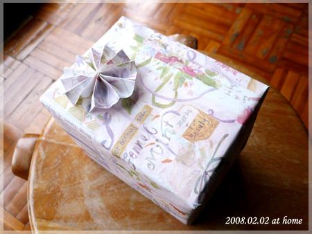 isa給的禮物~外包裝