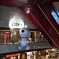 クイーンズスクエア横浜 (Queen Square Yokohama)