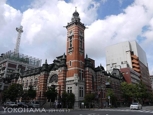 橫濱開港紀念會館