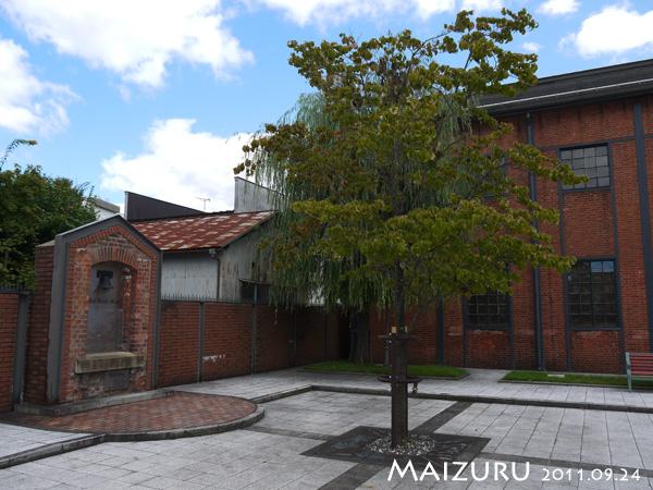 赤煉瓦博物館