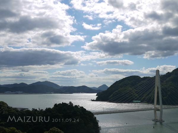 看得到港口的山丘