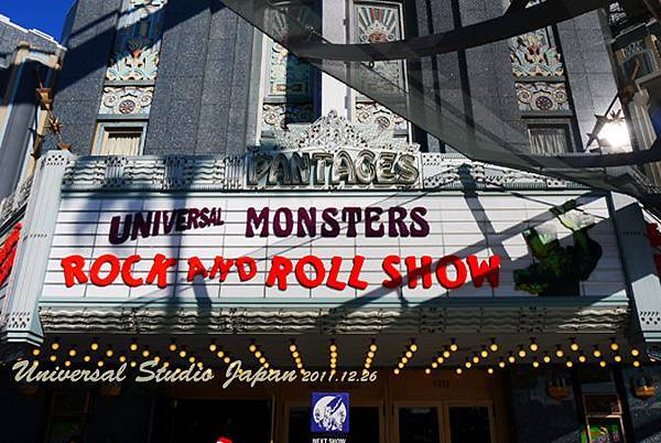 Universal Monsters Rock and Roll Show