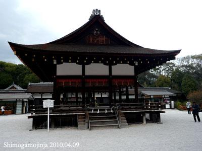 下鴨神社-舞殿