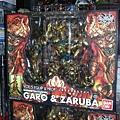 牙狼GAROVol.5 心滅獸身-狂暴牙狼
