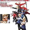FATE STAY NIGHT 可動盒玩系列2