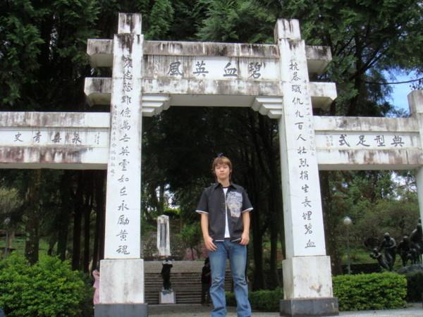 霧社.莫那魯道紀念碑