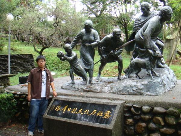 紀念碑的原住民石像