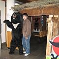 玉山上的我與台灣黑熊