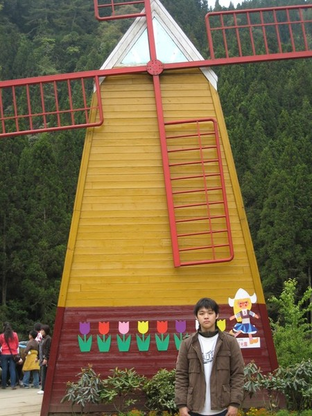杉林溪遊樂區的大風車