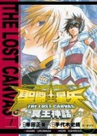 THE LOST CANVAS 冥王神話第一集