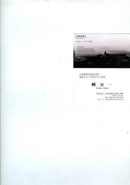 名片006.jpg