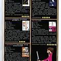 科技生活雜誌2011年3月號有我的撰稿