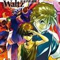 《新機動戰記鋼彈W Endless Waltz 敗者們的榮耀 01》