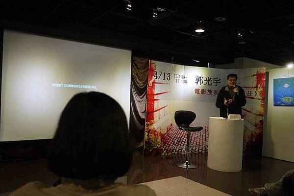 2013/4/13金車藝文中心推理映畫《重力小丑》活動