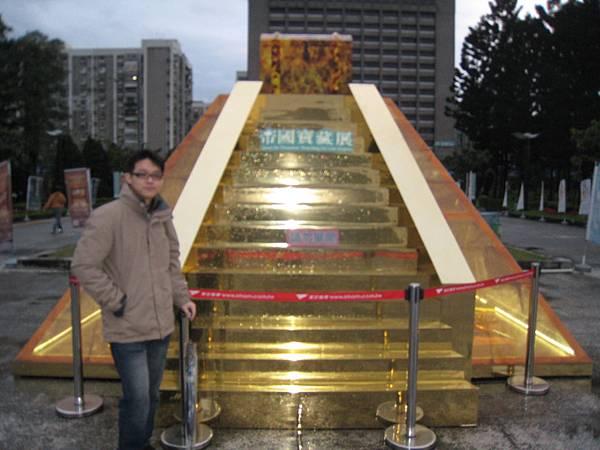 帝國寶藏展的戶外公共藝術設置