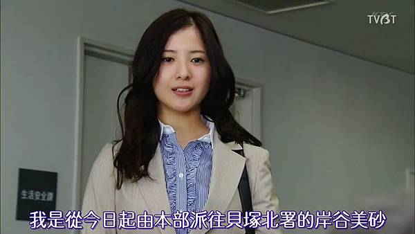 [TVBT]Galileo 2_EP_01_ChineseSubbed.mp4_000366733