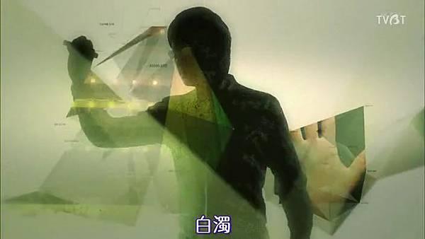 《神探伽利略2013》第一章「幻惑」劇照