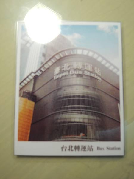 四個可能地點-台北轉運站
