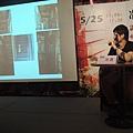 2013/5/25冷言金車推理講堂記錄