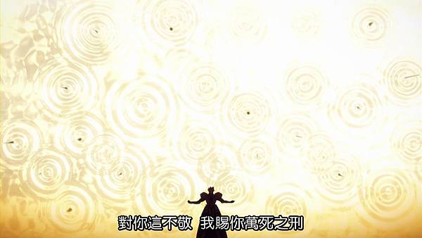 [SOSG&KTXP&DYMY][Fate_Zero][05][BIG5][X264_AAC][720p][HDTV].mp4_000670294.jpg