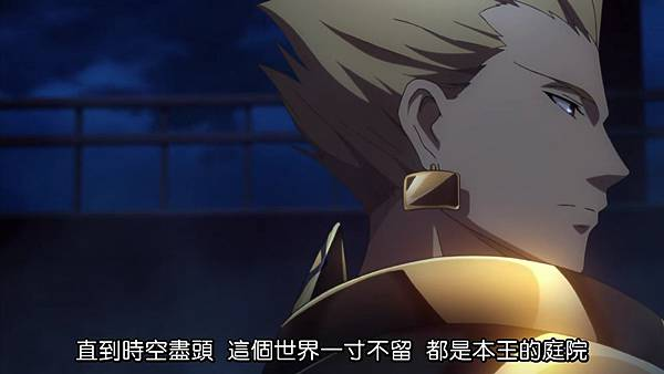 [SOSG&KTXP&DYMY][Fate_Zero][23][BIG5][X264_AAC][720p][HDTV].mp4_001136093.jpg