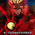 [SOSG&KTXP&DYMY][Fate_Zero][23][BIG5][X264_AAC][720p][HDTV].mp4_000861235.jpg