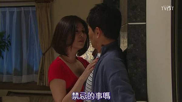[TVBT]Last Cinderella_EP_01_ChineseSubbed.mp4_002990253.jpg