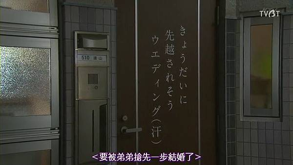 [TVBT]Last Cinderella_EP_05_ChineseSubbed.mp4_002188085.jpg