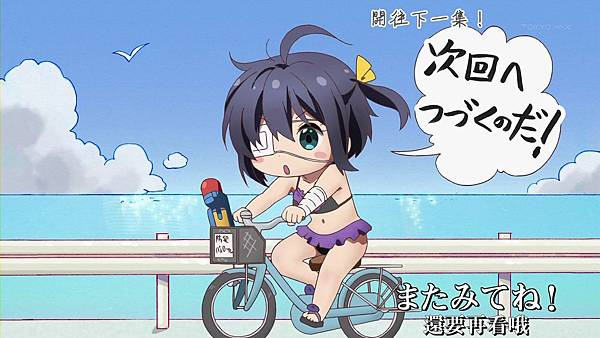 [Airota][Chuunibyou_demo_Koi_ga_Shitai!][07][1280x720][x264_AAC][BIG5].mp4_001436228.jpg