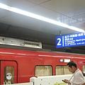 DSCN8798.JPG