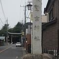 DSCN9424.JPG