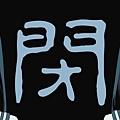 [DHR&Hakugetsu][Hyouka][01][BIG5][720P][x264_AAC].mp4_000627641.jpg