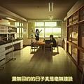 [DHR&Hakugetsu][Hyouka][02][BIG5][720P][x264_AAC].mp4_000299607.jpg